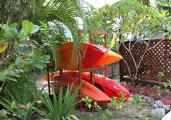 더 쿡스 오아시스 홀리데이 빌라 - Rarotonga - 관광 명소