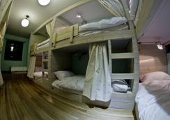 12:12 Hostels - 보고타 - 침실