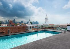 Central Hotel Panama - 파나마시티 - 수영장