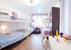 Athens Hostel - Tomsk - 침실
