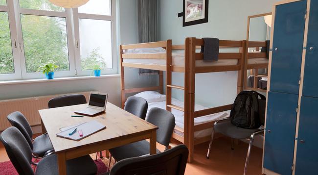 U inn Berlin Hostel - 베를린 - 침실