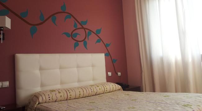 Hotel Artxanda - 빌바오 - 침실