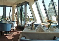 호텔 겐다름 누보 - 베를린 - 레스토랑