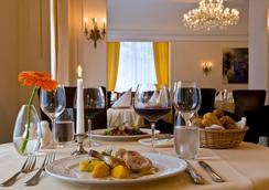 임페리얼 호텔 오스트라바 - 오스트라바 - 레스토랑