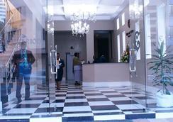 더 클라리온 호텔 - 나이로비 - 로비