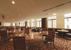 그레이스 호텔 - 시드니 - 레스토랑