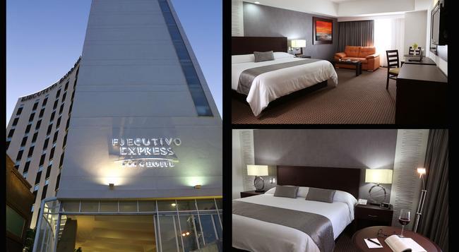 Hotel Ejecutivo Express - 과달라하라 - 건물