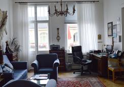 호텔 펜션 인게보르그 - 베를린 - 로비
