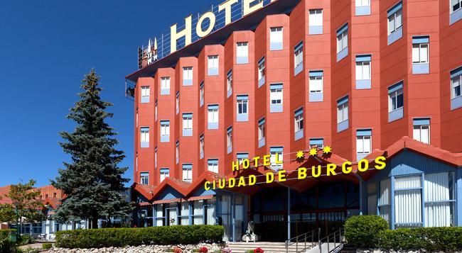 Hotel Sercotel Ciudad De Burgos - 부르고스 - 건물