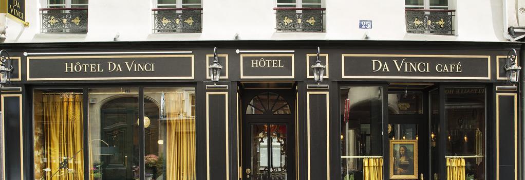 호텔 다 빈치 - 파리 - 건물
