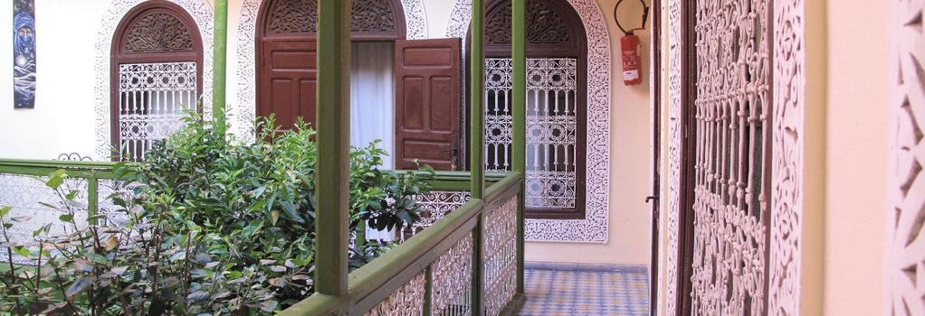 Riad Dar Tamlil - 마라케시 - 건물