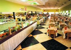 Playaballena Spa Hotel - 로타 - 레스토랑