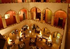 꾸르 데 로지 호텔 - 리옹 - 레스토랑