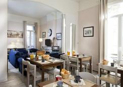 호텔 실바벨 - 마르세유 - 레스토랑