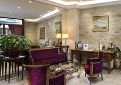 호텔 쿠자스 판테온 - 파리 - 로비