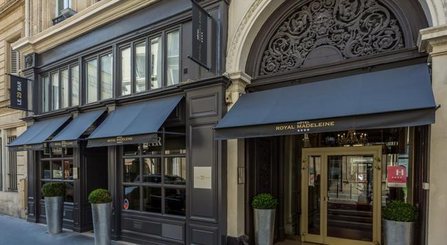 호텔 로얄 마들렌 - 파리 - 건물