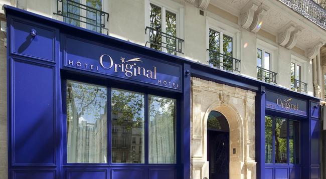 호텔 오리지날 파리 - 파리 - 건물