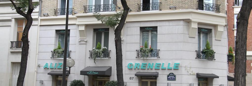 알리제 그레넬 투어 에펠 - 파리 - 건물