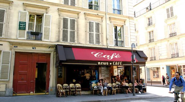 Pension Residence Du Palais - 파리 - 건물
