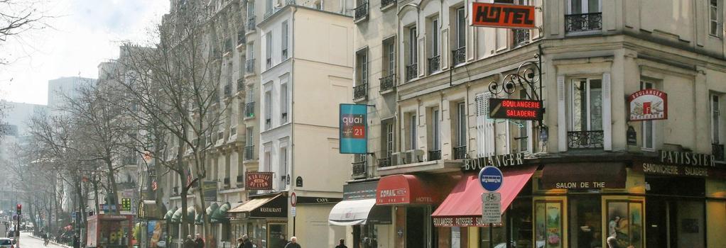 코레일 호텔 - 파리 - 건물