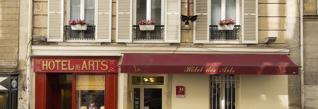 호텔 데 아르 몽마르트르 - 파리 - 건물
