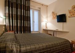 애버로텔 몽파르나스 호텔 - 파리 - 침실