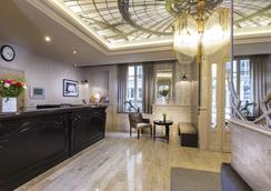 Grand Hotel des Balcons - 파리 - 로비