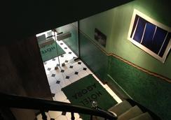 호텔 아고라 - 파리 - 로비