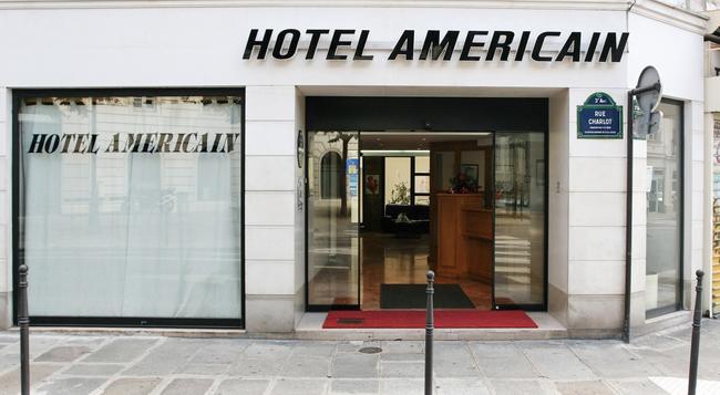 호텔 아메리칸 - 파리 - 건물