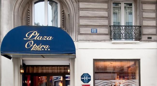 프라자 오페라 - 파리 - 침실