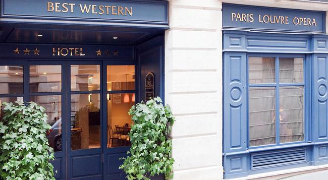 베스트웨스턴 파리 루브레 오페라 - 파리 - 건물
