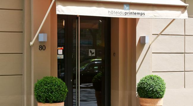 호텔 뒤 프린템프스 - 파리 - 건물