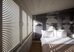 갈라타 안티크 호텔 - 이스탄불 - 침실