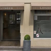 롱샹 엘리제 Hotel Entrance