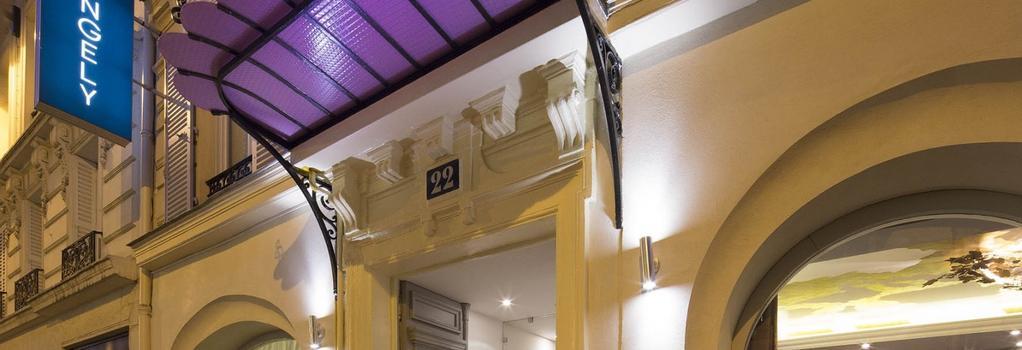 호텔 앤젤리 파리 - 파리 - 건물