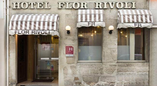 호텔 플로르 리볼리 - 파리 - 건물