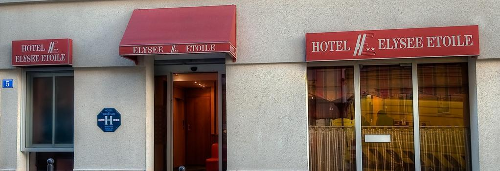엘리제 에토일 호텔 - 파리 - 건물
