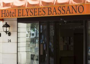 엘리시 바사노 호텔