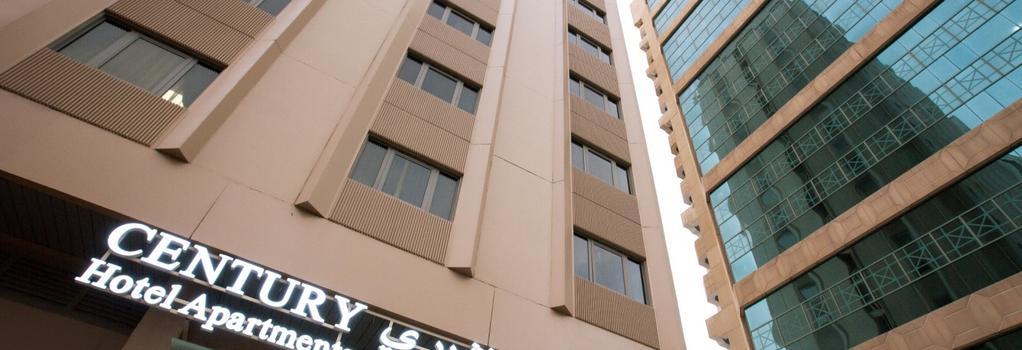 Danat Century Hotel Apartments - 아부다비 - 건물