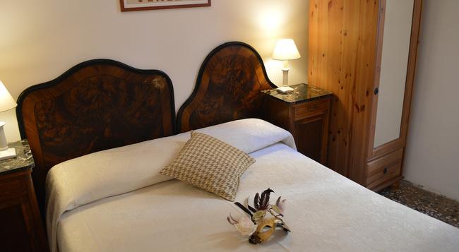 호텔 산 사무엘레 - 베네치아 - 침실