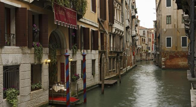 호텔 베허 - 베네치아 - 건물