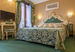 호텔 베허 - 베네치아 - 침실