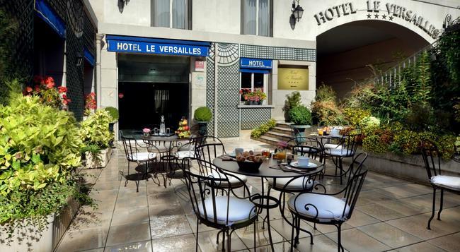 호텔 르 베르사이유 - Versailles - 건물