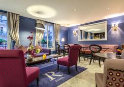 로얄 세인트 저메인 호텔 파리 - 파리 - 로비
