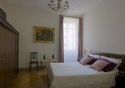 콜라치오네 알 바티카노 게스트하우스 - 로마 - 침실