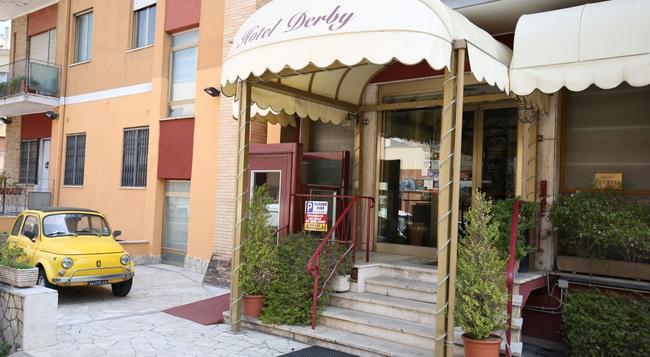 Hotel Derby - 로마 - 건물