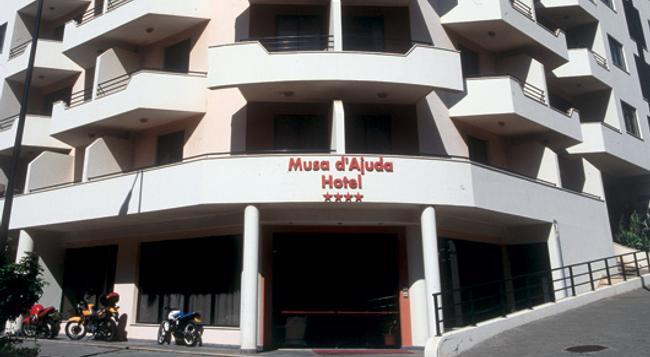Hotel Musa D'Ajuda - 푼샬 - 건물