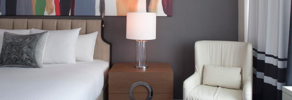 피프티 NYC-아피니아 호텔 - 뉴욕 - 침실