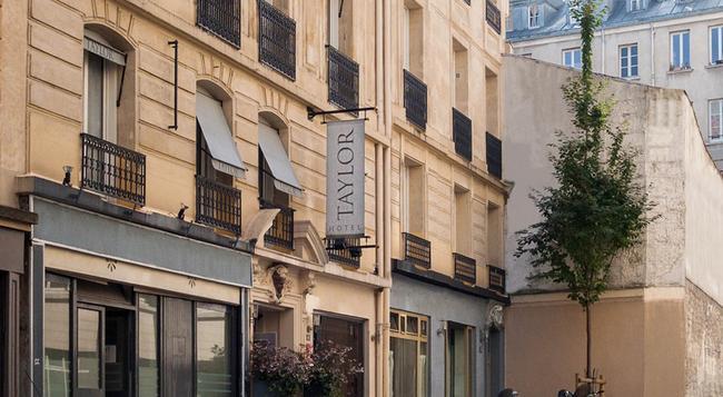 호텔 테일러 - 파리 - 건물