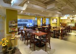 까사 디럭스 호텔 - 홍콩 - 레스토랑